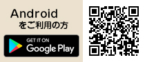 android_qr.jpg
